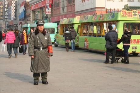 Policeman Beijing