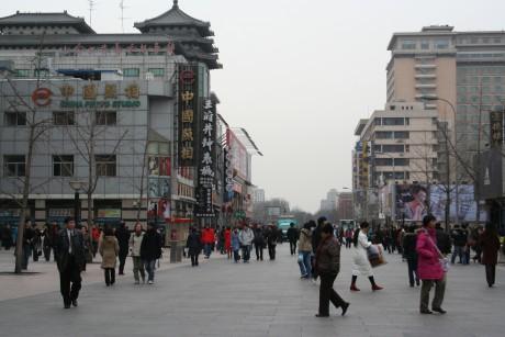 Whangfujing