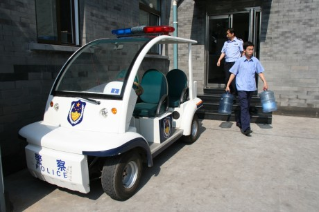 Community Policing Car