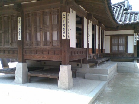 Korean Village Building