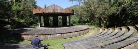 A Rotunda in an amphitheater used for teaching